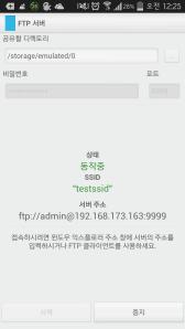 Screenshots_2014-11-02-00-25-39